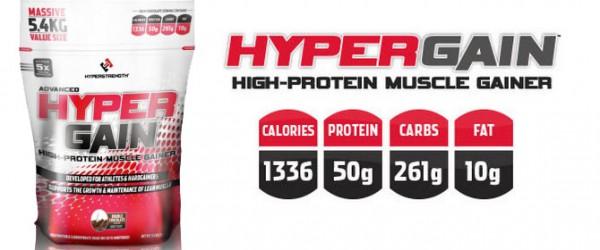 HyperStrength HyperGain Media Insert 1